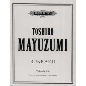 BUNRAKU楽譜
