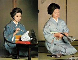 三 林 京子