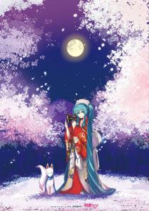 月光円舞花模様